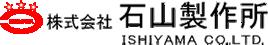 株式会社石山製作所
